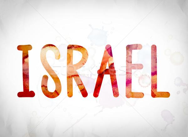 Izrael vízfesték szó művészet írott fehér Stock fotó © enterlinedesign