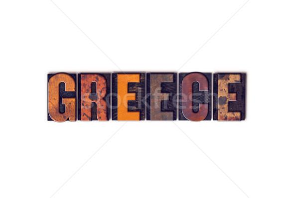 Grecia isolato tipo parola scritto Foto d'archivio © enterlinedesign