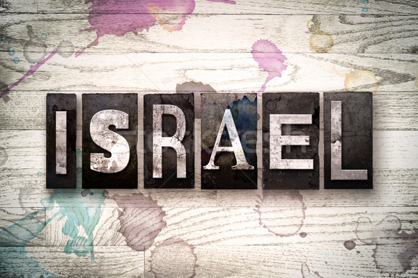 Israël métal type mot écrit Photo stock © enterlinedesign