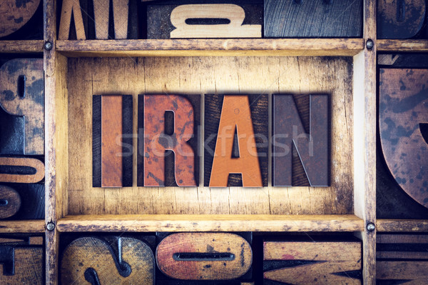 Iran Concept Letterpress Type Stock photo © enterlinedesign