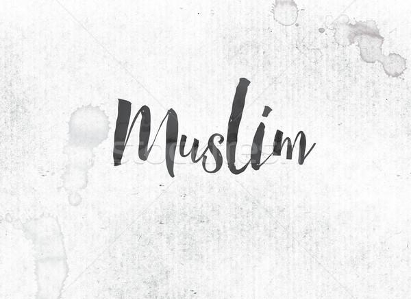 ストックフォト: ムスリム · 描いた · インク · 言葉 · 黒 · 水彩画