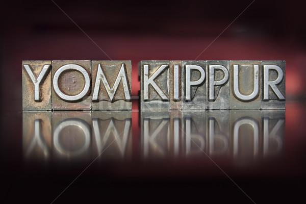 Yom Kippur Letterpress Stock photo © enterlinedesign