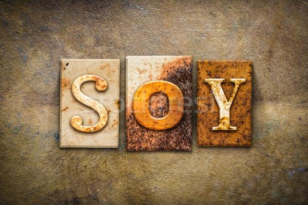 Soja skóry słowo napisany zardzewiałe Zdjęcia stock © enterlinedesign