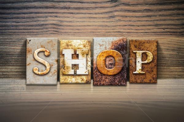 Сток-фото: магазин · слово · написанный · ржавые · металл