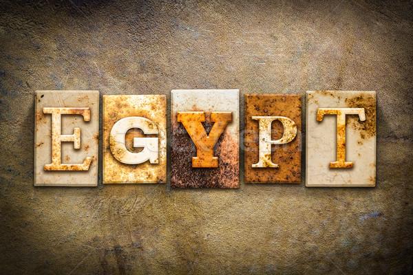 Egypt Concept Letterpress Leather Theme Stock photo © enterlinedesign