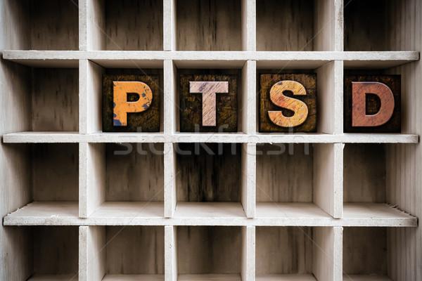 Fából készült magasnyomás fiók szó írott Stock fotó © enterlinedesign