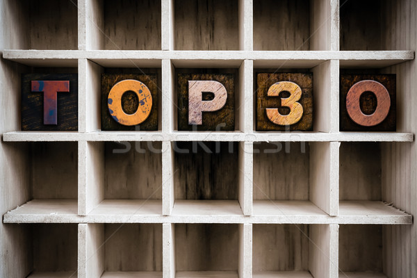 Top 30 Concept Wooden Letterpress Type in Drawer Stock photo © enterlinedesign