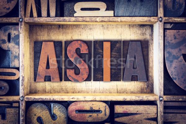 Asia typu słowo napisany vintage Zdjęcia stock © enterlinedesign