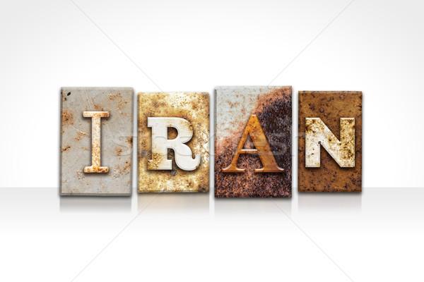Irán magasnyomás izolált fehér szó írott Stock fotó © enterlinedesign