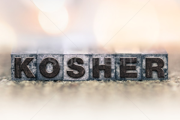 Kosher vintage tipo palavra escrito Foto stock © enterlinedesign