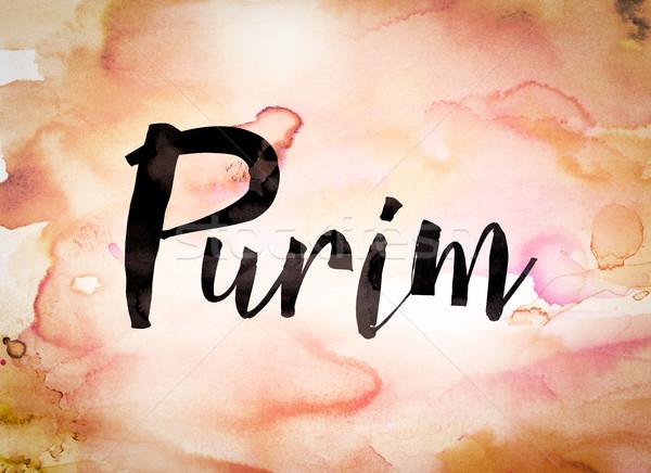 Purim Concept Watercolor Theme Stock photo © enterlinedesign