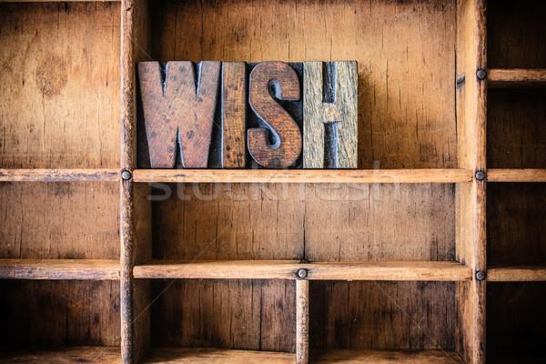 Kívánság fából készült magasnyomás szó írott klasszikus Stock fotó © enterlinedesign