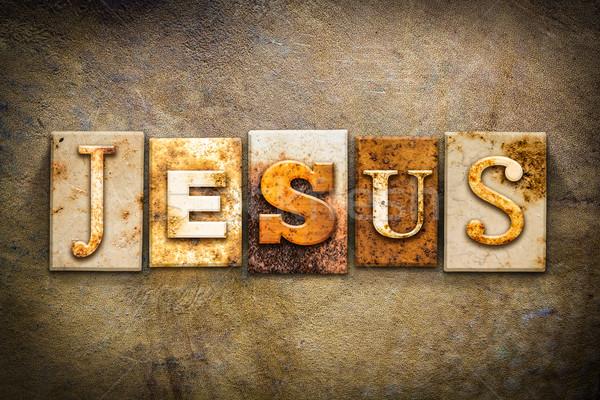 Jesus Concept Letterpress Leather Theme Stock photo © enterlinedesign