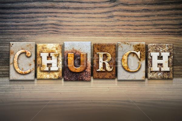 église mot écrit rouillée métal Photo stock © enterlinedesign