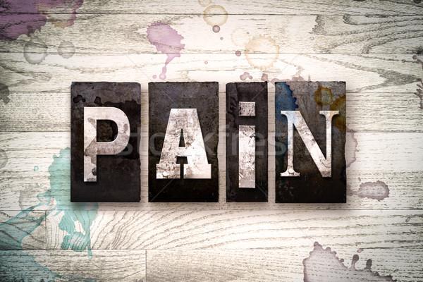 Pijn metaal type woord geschreven Stockfoto © enterlinedesign