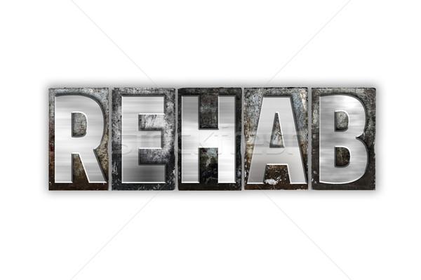 реабилитация изолированный металл тип слово Сток-фото © enterlinedesign