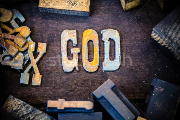 Бога древесины металл письма слово Сток-фото © enterlinedesign
