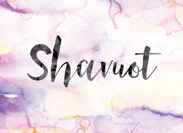 Shavuot Colorful Watercolor and Ink Word Art Stock photo © enterlinedesign