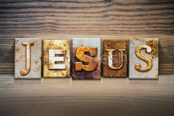 Stockfoto: Jesus · naam · geschreven · roestige · metaal
