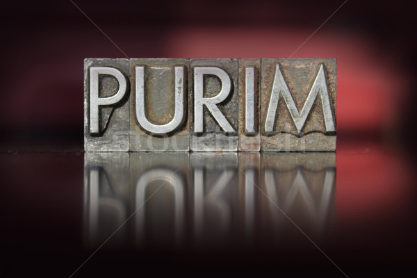 Purim Letterpress Stock photo © enterlinedesign