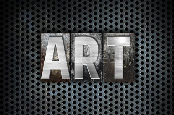 Art Concept Metal Letterpress Type Stock photo © enterlinedesign