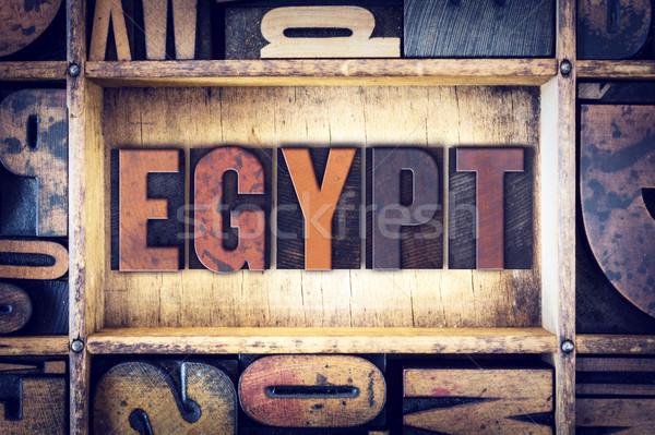 Egypt Concept Letterpress Type Stock photo © enterlinedesign