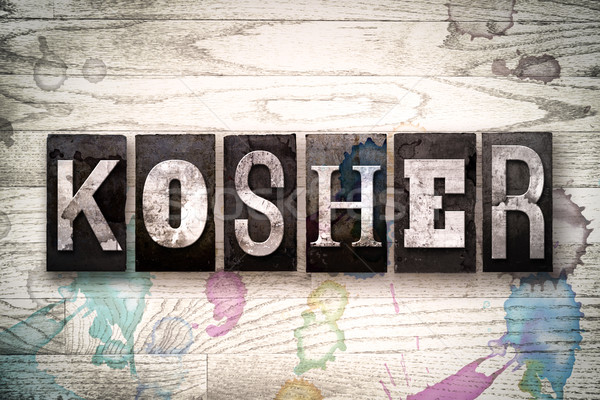 Kosher metal tipo palavra escrito Foto stock © enterlinedesign