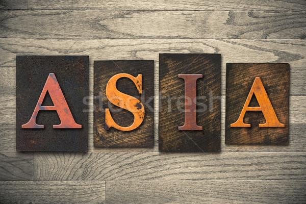 Asia typu słowo napisany Zdjęcia stock © enterlinedesign