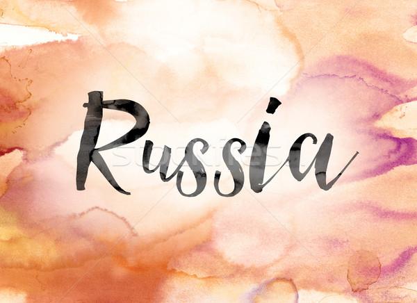 Rusia colorido acuarela tinta palabra arte Foto stock © enterlinedesign
