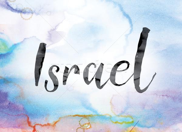 Israël coloré couleur pour aquarelle encre mot art Photo stock © enterlinedesign
