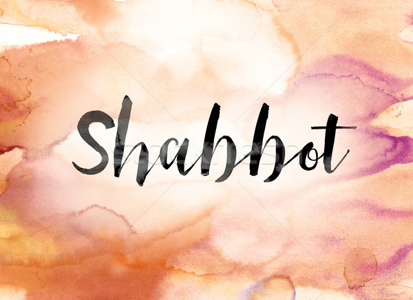 Shabbot Colorful Watercolor and Ink Word Art Stock photo © enterlinedesign