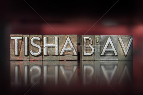 Tisha B'Av Letterpress Stock photo © enterlinedesign