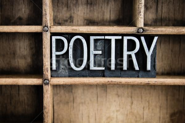 Poesie Metall Buchdruck Wort Schublade geschrieben Stock foto © enterlinedesign