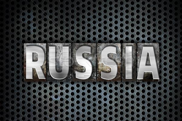 Russia Concept Metal Letterpress Type Stock photo © enterlinedesign