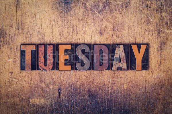 Fából készült magasnyomás szó írott koszos Stock fotó © enterlinedesign