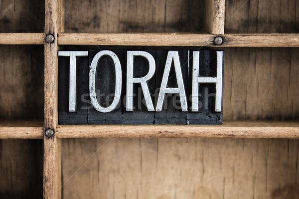 Torah Concept Metal Letterpress Word in Drawer Stock photo © enterlinedesign