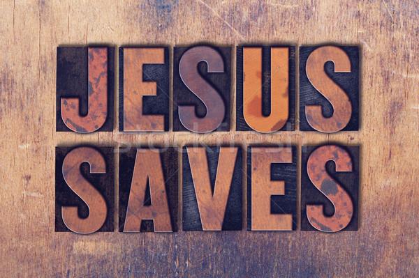 İsa kelime ahşap sözler yazılı Stok fotoğraf © enterlinedesign