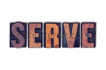 Islam geïsoleerd type woord geschreven Stockfoto © enterlinedesign