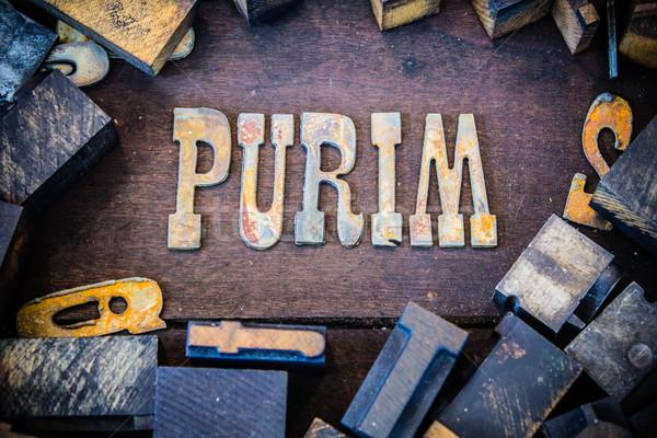 Purim Concept Rusty Type Stock photo © enterlinedesign