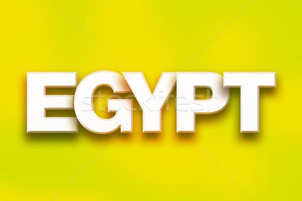 ストックフォト: エジプト · カラフル · 言葉 · 芸術 · 書かれた · 白