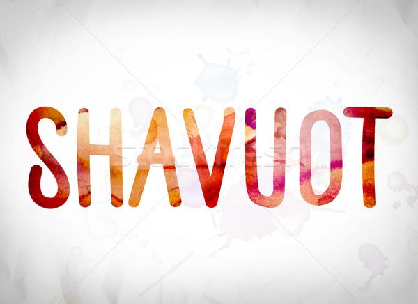 Shavuot Concept Watercolor Word Art Stock photo © enterlinedesign