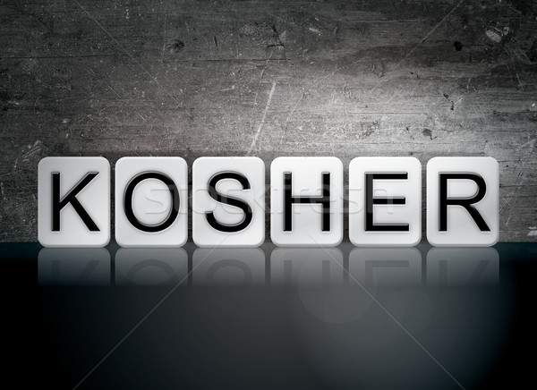Kosher Tiled Letters Concept and Theme Stock photo © enterlinedesign