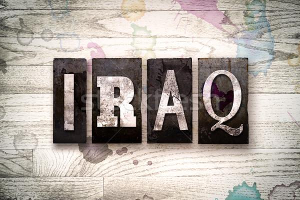 Irak Metal tip kelime yazılı Stok fotoğraf © enterlinedesign
