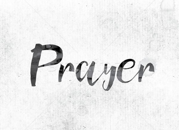 祈り 描いた インク 言葉 水彩画 白 ストックフォト © enterlinedesign