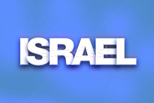 Israel colorido palavra arte escrito branco Foto stock © enterlinedesign