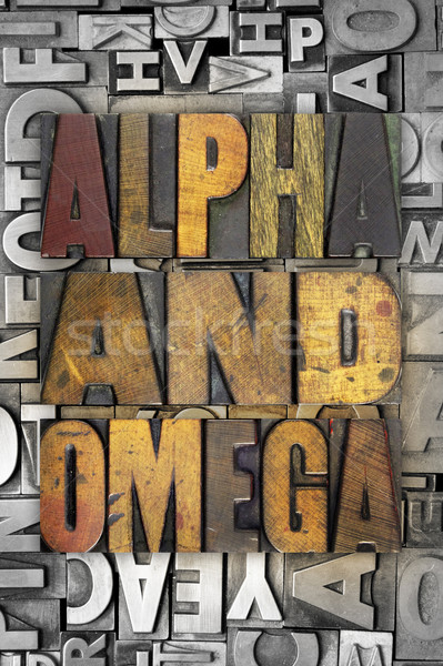 Alpha and Omega Stock photo © enterlinedesign
