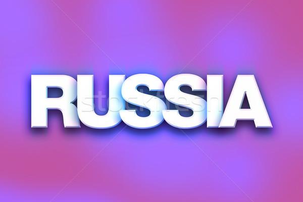 Rusia colorido palabra arte escrito blanco Foto stock © enterlinedesign