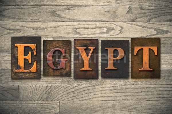 Egypt Wooden Letterpress Concept Stock photo © enterlinedesign