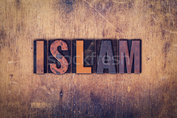 Islam tipo palabra escrito Foto stock © enterlinedesign