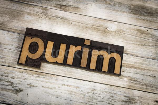Purim Letterpress Word on Wooden Background Stock photo © enterlinedesign